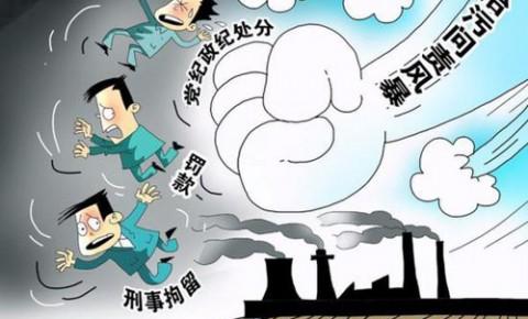 """中央环保督察不是""""稻草人"""" 今年要实现全覆盖"""