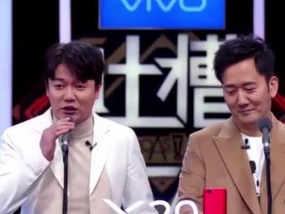 肖阳称筷子兄弟永不会解散,与王太利是一辈子的好朋友